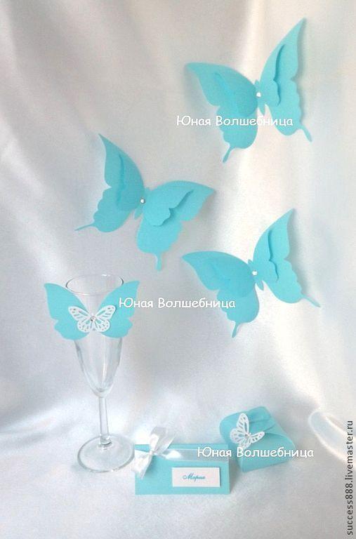 """Купить Украшение для бокалов """"Голубая бабочка"""" - оригинальное украшение - бирюзовый, голубой, украшение бокалов"""
