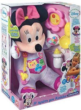 Disney Bebe Minnie Η Πρώτη Μου Κούκλα (1000-63111)
