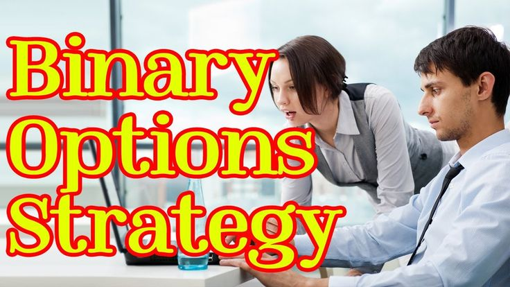 BINARY OPTIONS STRATEGY 2017 - TRADING BINARY OPTIONS: HOW TO MAKE MONEY ONLINE (BINARY OPTIONS) - WATCH VIDEO here -> http://makeextramoneyonline.org/binary-options-strategy-2017-trading-binary-options-how-to-make-money-online-binary-options/ -    how to make money online  Binary Options Strategy 2017 – Trading Binary Options: How To Make Money Online ★ TRY FOR FREE ➤  – [Free register on binary options] ★ REAL REGISTER ➤  – [Binary options real mon