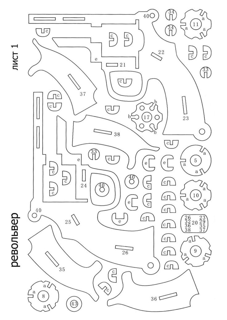 2a7be439de12e67a91f946d4c0866e5b cm storm trooper wiring diagram,storm free download printable cm storm trooper wiring diagram at honlapkeszites.co