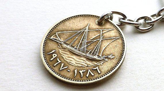 Purse charm Kuwait Sailboat Ship Keychain Nautical charm