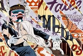 Image result for faile
