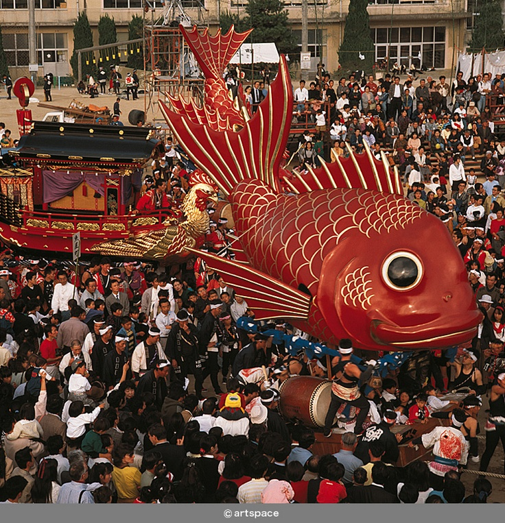 Karatsu Kunchi is a Japanese festival that takes place annually in the city of Karatsu, Saga Prefecture, on Japan's island of Kyūshū.