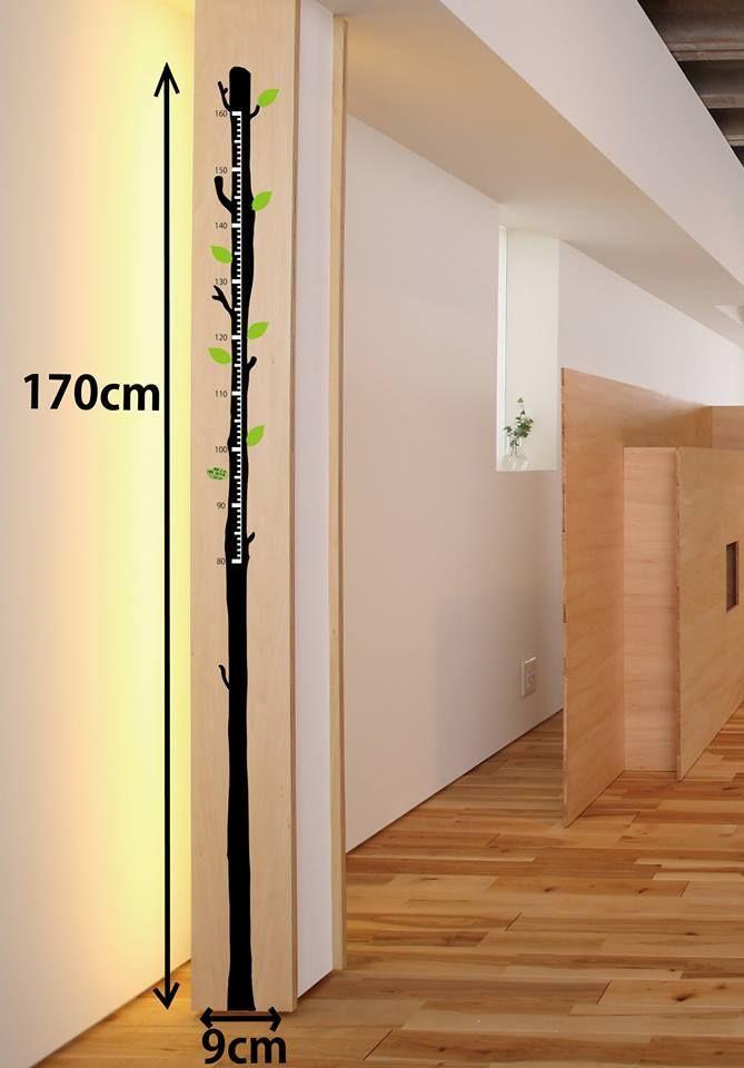 身長計ウォールステッカー 木 新デザイン☆の画像   HAPPY STICKER ハッピーステッカーのブログ