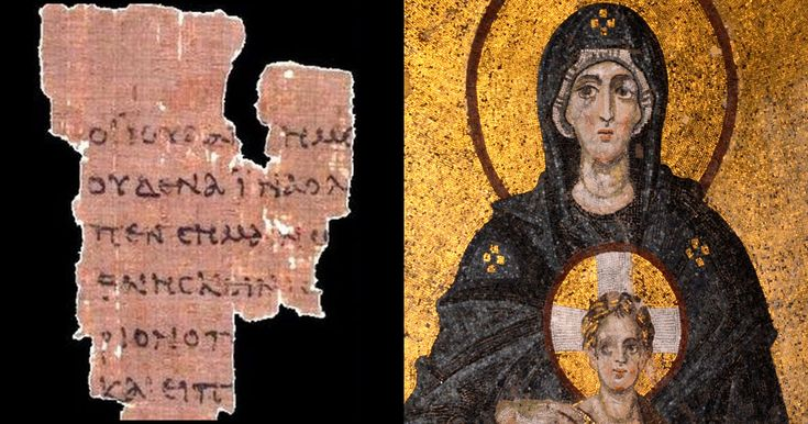 The Oldest Known Prayer To Mary