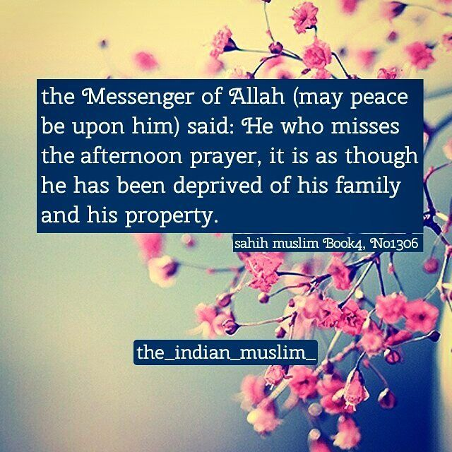 Always pray your salah/namaz
