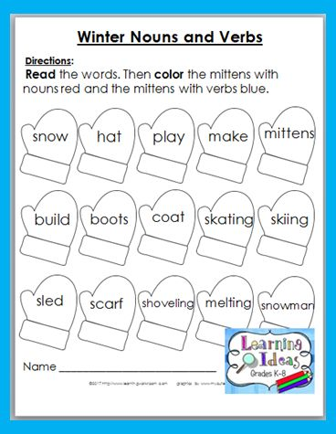 FREE Winter Nouns and Verbs Printable