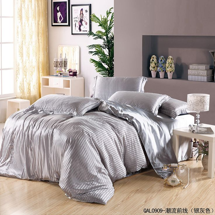 2016 New Pure Silk Bedding Sets Hot Luxury Fashion King Size Duvet Cover Set Silver Grey
