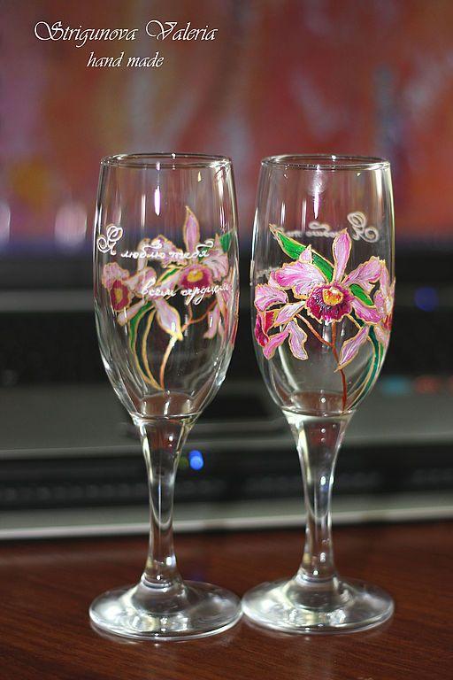 """Стеклянные бокалы """"Я люблю тебя всем сердцем/ Розовые орхидеи&"""