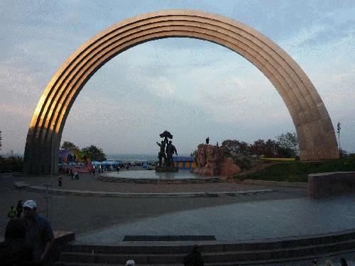 Friendship Bridge in Kiev -  a gift pledging friendship from Russia to Ukraine: Gift Pledging, European Splendor, Friendship Bridgein, Ukraine, Exploring Europe, Manmade Wonders, Bridgein Kiev, Beautiful People, Ukrainian
