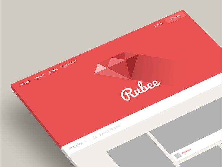 Main Page of Rubee