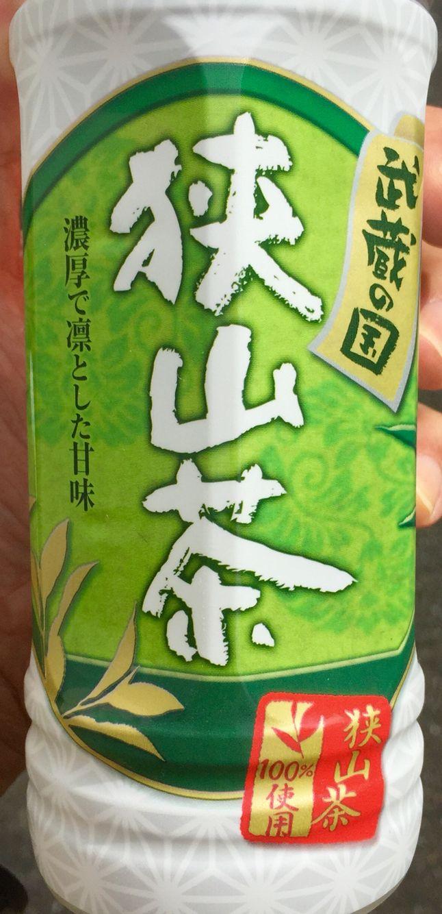 埼玉ならでは、狭山茶のペットボトル。 比企郡滑川町の農産物直売所で。