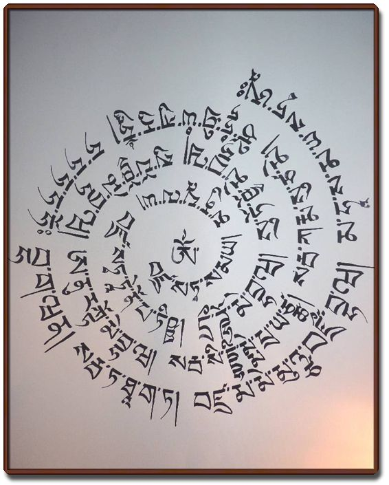 purpleaggregates:  100 syllables Mantra of Vajrasattva.