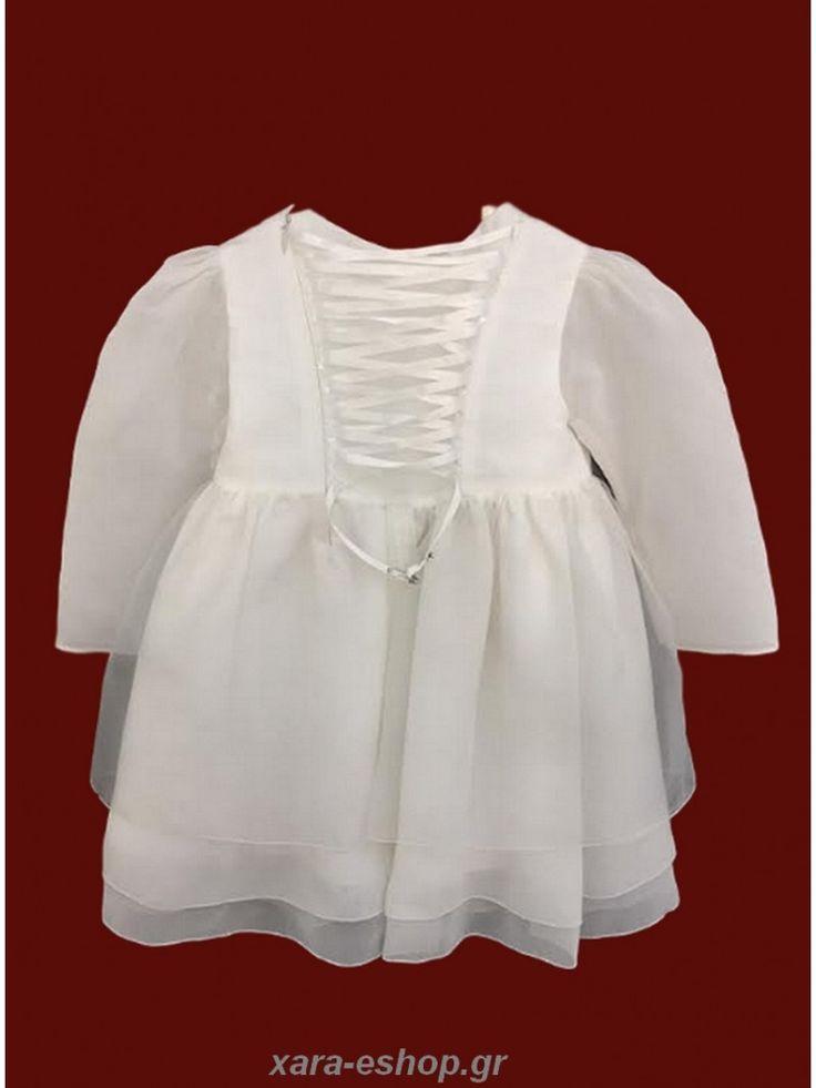 Χειμερινό Φόρεμα Βάπτισης 2027