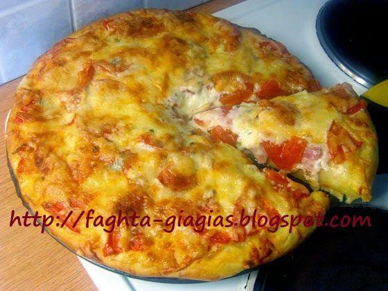 Πίτσα Μαργαρίτα (αλα Ελληνικά)