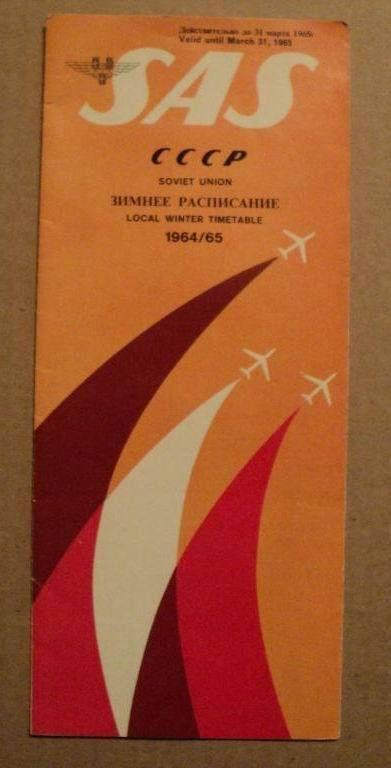 Old 1964 - 1965 Scandinavian Airlines SAS Airways Timetable Winter USSR MAP