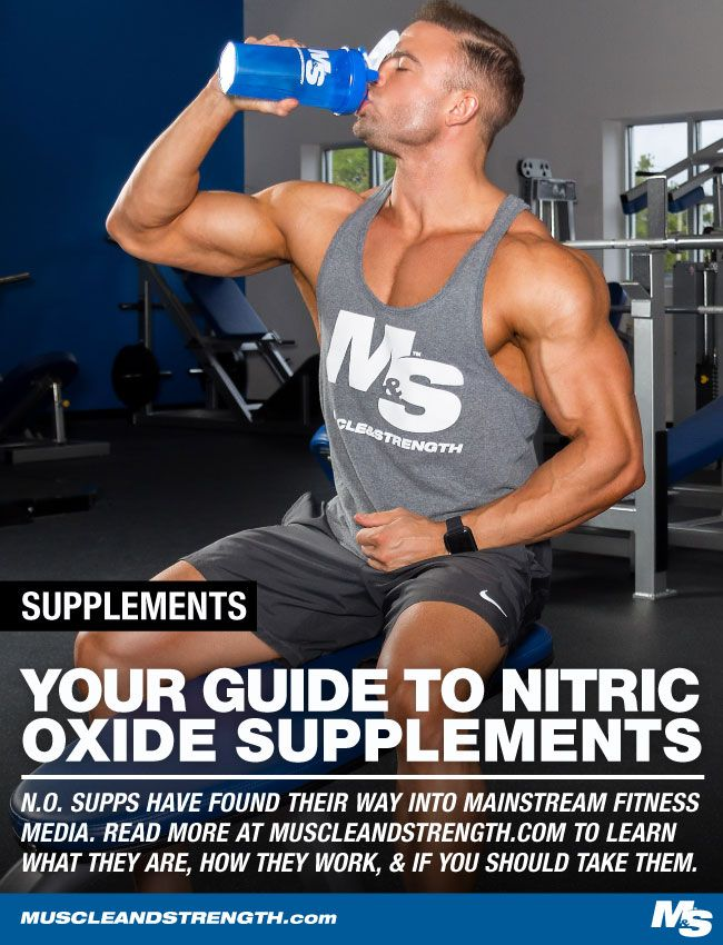 Best Way To Take Nitric Oxide