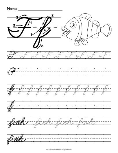 how to write cursive f For three years now, my dream was to write a cursive writing program based on picture study of classic works of art, using copywork as its base.