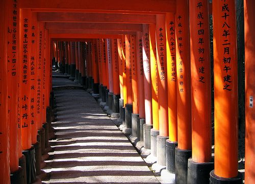 Fushimi Inari Shrine, #Kyoto, #Japan.