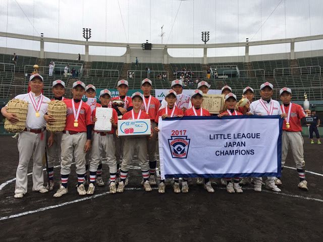 Little League News: Tokyo Kitasuna Little League Wins the Little Leagu...