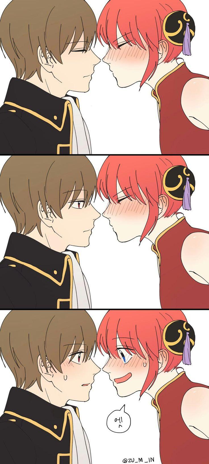 Pin by atsuko mizushima on okikagu okikagu anime doujinshi