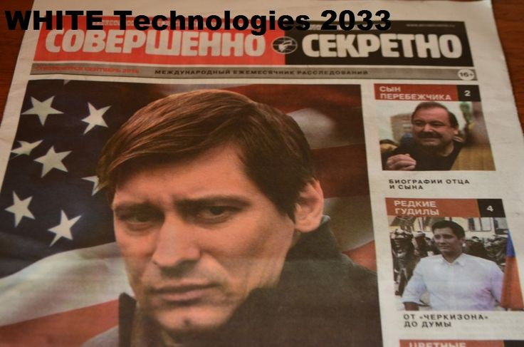 WHITE Technologies 2033: Авторская колонка: Ху ю а мистер Гудкофф? или «Ред...