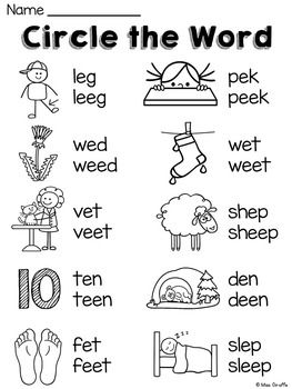 EE EA worksheets & activities! Over 130 fun NO PREP printables to practice the long e EE and EA sounds!