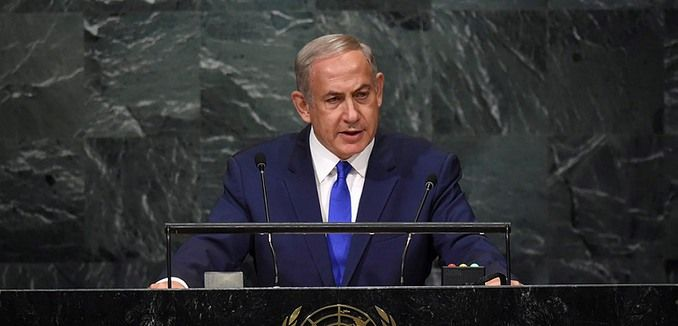 In UN Speech, Netanyahu Invites Abbas to Speak Before Knesset