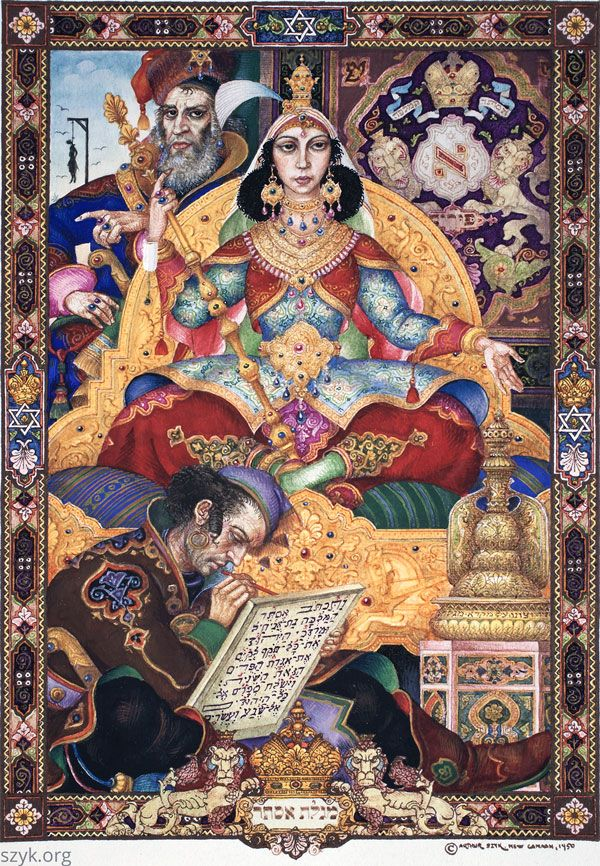 Arthur Szyk, 1950. The Book of Esther. New Canaan.