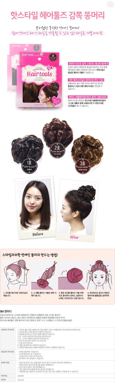 Etude House Korea Jakarta: Etude House Hair Tools Up Style
