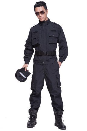 Security outfit