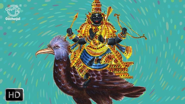 """Planet Saturn is called SANISCHARA, which means, """"slow mover"""". Saturn signifies misery, sorrow, death, discipline, restriction, constraints, delays, humility. In Sanskrit Shani is called Sanischara, which means, """" slow mover """". Shani Dev is a son of Surya Devta (Sun) and Chhaya (Suvarna). Lord Shani Dev is the brother of Yama Dev (deity of death). He is generally depicted in dark complexion, clothed in black. Shani Graha have a seventh place among navagraha."""