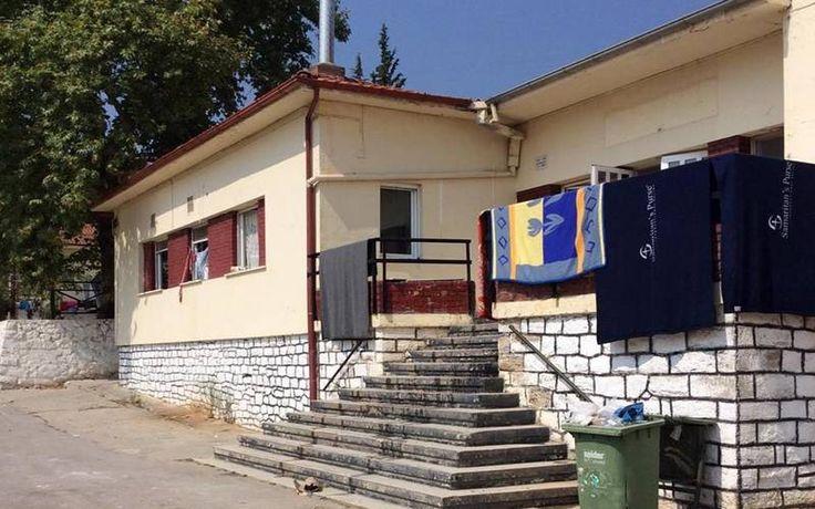 To Κέντρο Συμβουλευτικής Υποστήριξης Κακοποιημένων Γυναικών Βέροιας στο camp προσφύγων