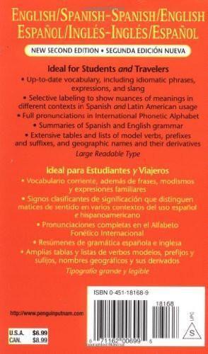 The New World Spanish/English, English/Spanish Dictionary (El New World Diccionario español/inglés, inglés/español) (Spanish and English Edi