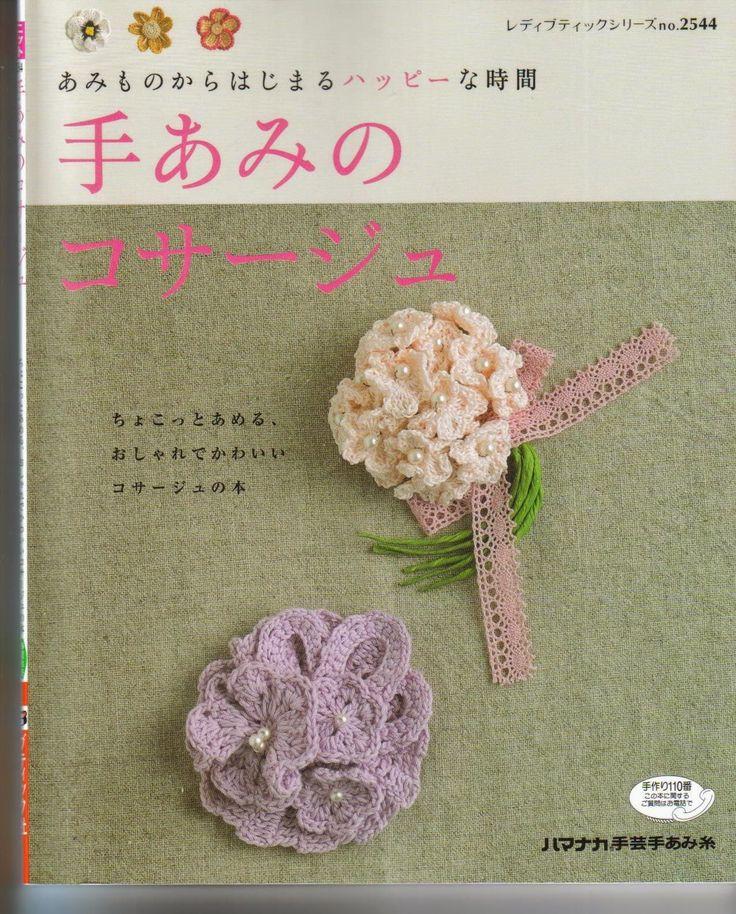 revista de flores