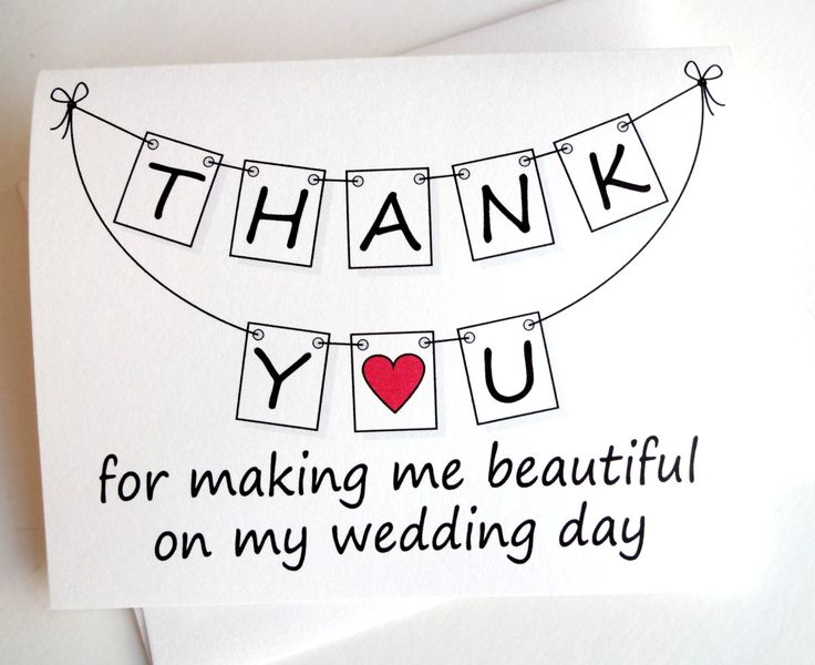 Wedding Thank You Card Thank You for making me by lilcubby