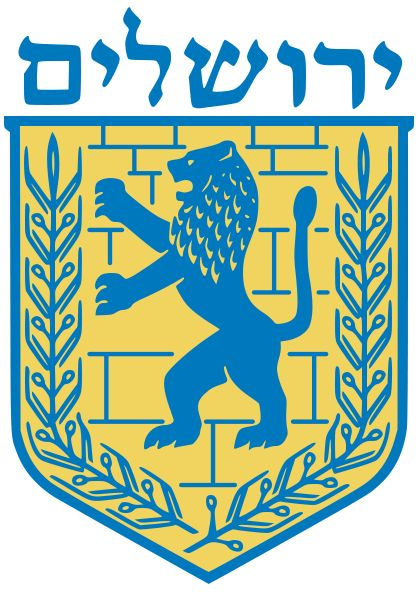 Emblem of Jerusalem  Lion of Judah
