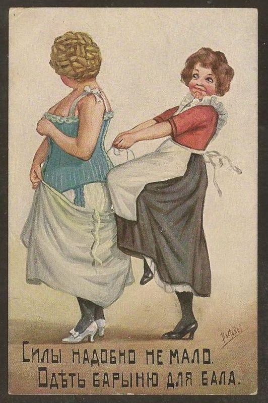 Старинные открытки с приколами