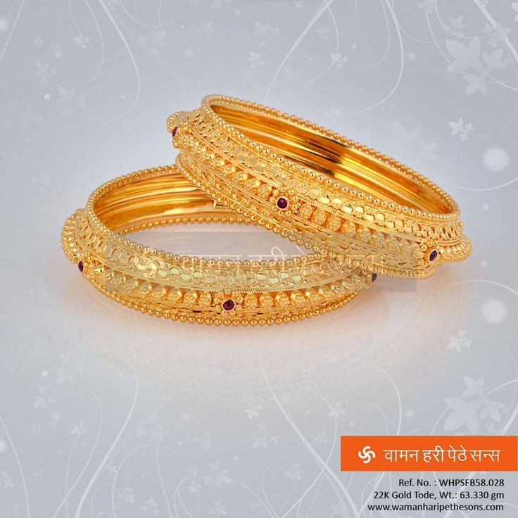 Astonishing gold tode which will always complement your beauty.