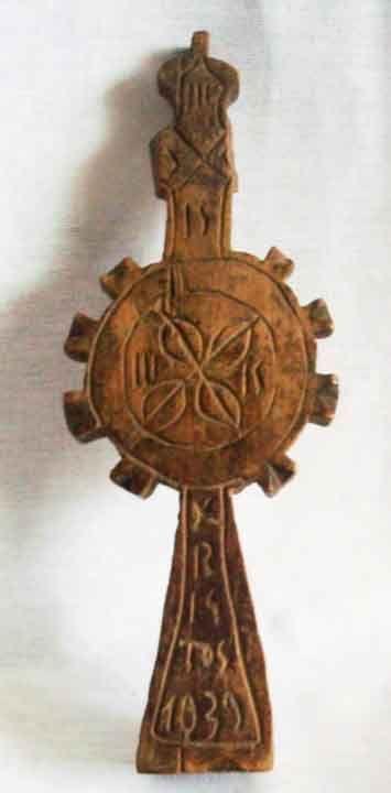 Image result for cimec cruci