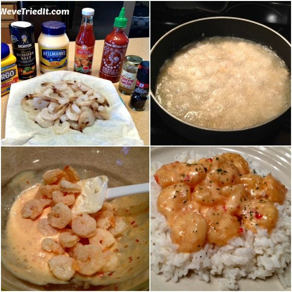 Bonefish grill bang bang shrimp recipe yummy pinterest for Bone fish gril