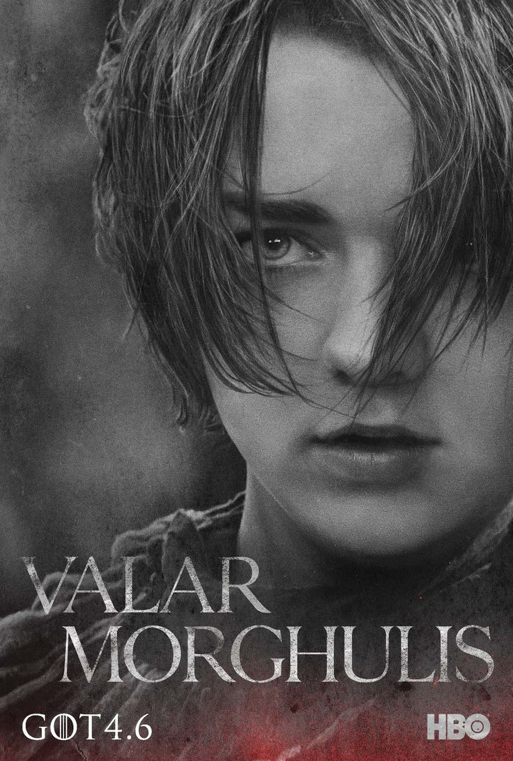 Le Trône de fer Game of Thrones Saison 4 Poster Arya