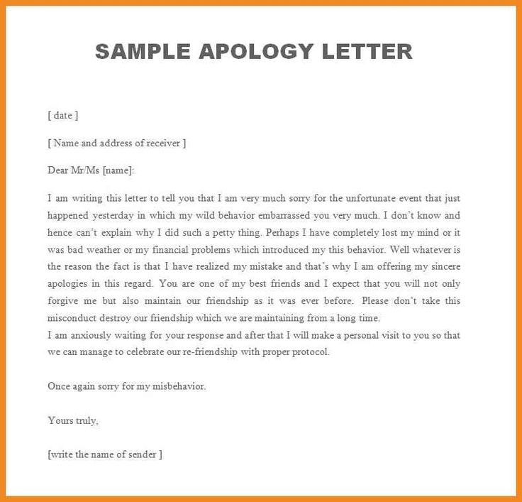 The 25+ best Company letterhead examples ideas on Pinterest - examples of interoffice memorandum
