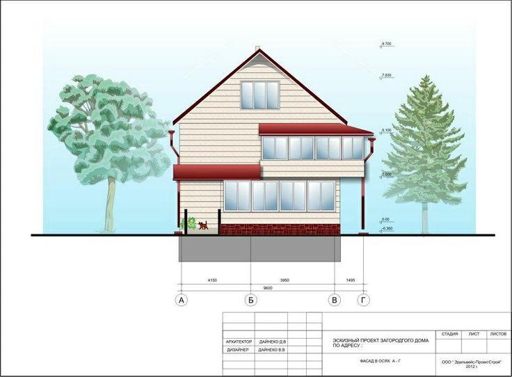 Комплексное проектирование эко домов www.epstroi.ru