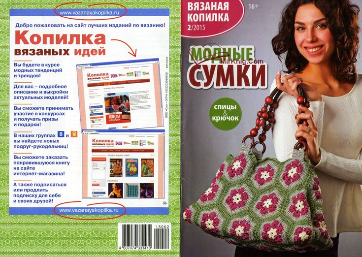 Amigurumi Magazine Uk : Best magazines crochet knitting images