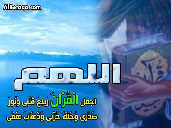 أدعية تفريج الهم و الكرب 1 دعاء Islamic Phrases Pdf Books Phrase