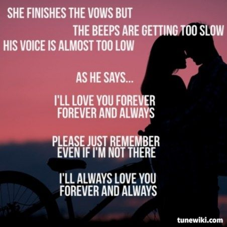 Forever and always song lyrics