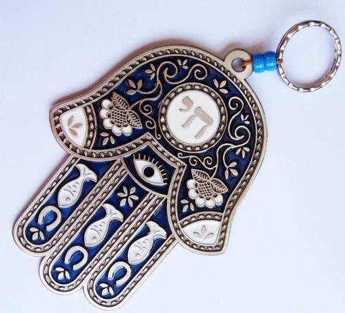 Decorative Hamsa Hand