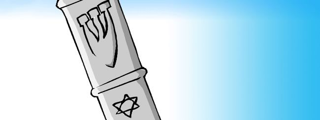 What is a mezuzah and what is its significance in the Jewish home? A full guide exploring the meaning of mezuzah, its laws, and how to affix one in your own home