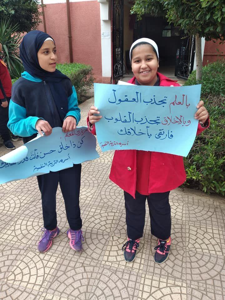 مدرسة كفر شكر الرسمية للغات كفر شكر القليوبية مصر in